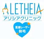alethe2015