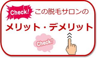 checkbotton2015-3